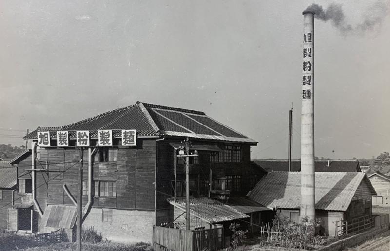 株式会社旭製粉製麺所を設立