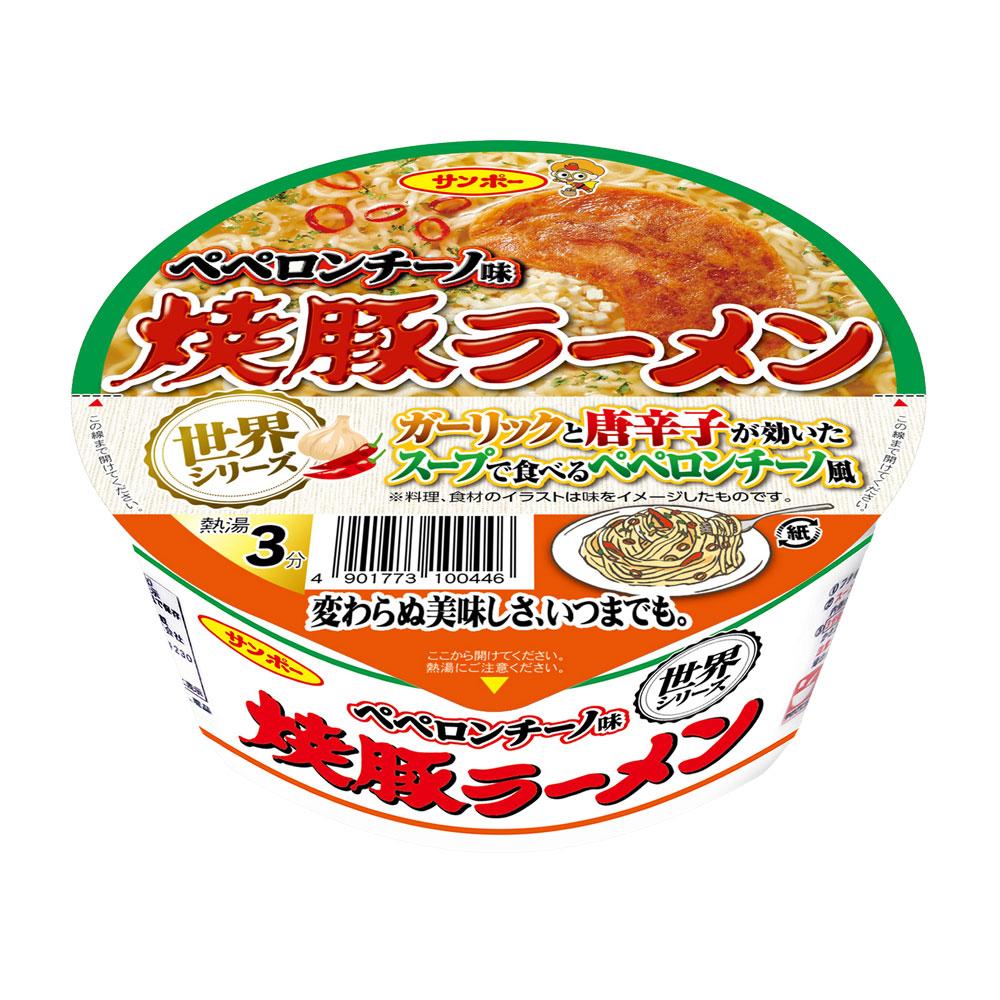 焼豚ラーメン ペペロンチーノ味
